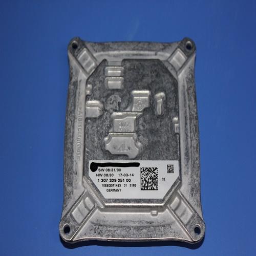 A2218706389 2218706389 marelli kod: 711307329251 Far Modülü Led MB W221 S